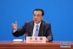 Perdana Menteri China Siapkan Langkah Bangkitkan Ekonomi Pasca COVID 19 (CGTN.COM)